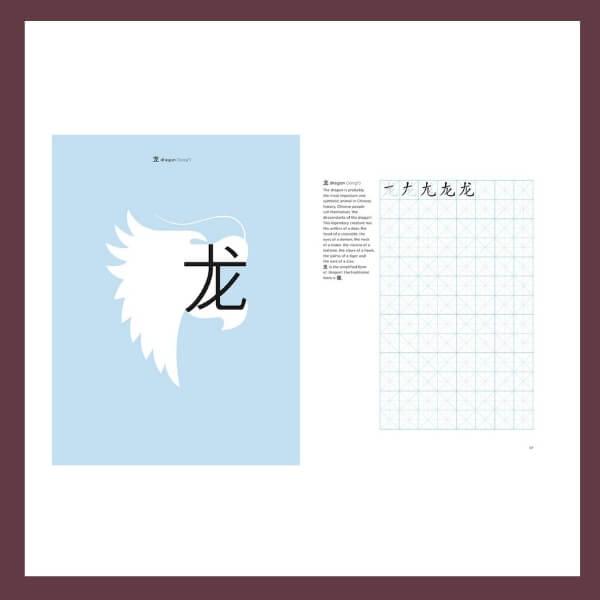Chineasy Workbook